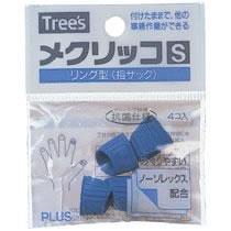 PLUS KM-301 メクリッコ(袋入り S) ブルー
