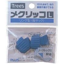 PLUS KM-303 メクリッコ(袋入り L) ブルー