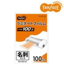 TN-NC100 ラミネートフィルム グロスタイプ(つや有り) 100μ 名刺サイズ 汎用品