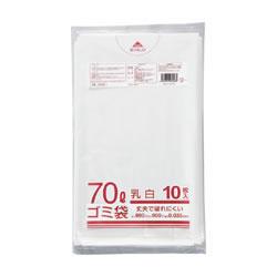 クラフトマン HK-085 半透明 厚手ゴミ袋 70L 10枚