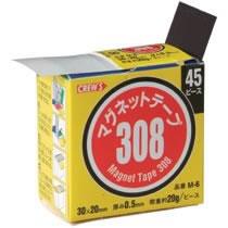 クルーズ M-6 マグネットテープ308 30×20mm