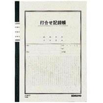 コクヨ ノ-84 事務用ノート(打合せ記録帳 6号) セミB5