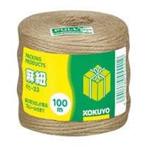 コクヨ ホヒ-33 麻紐 チーズ巻き 100m