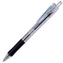 ゼブラ BNH5-BK ノック式油性ボールペン タプリクリップ 0.4mm 黒