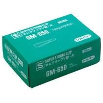 ソニック GM-650 Vゼムクリップ(ニッケルメッキ) 大28mm
