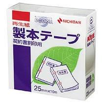 ニチバン BK-2534 再生紙製本テープ 契約書割印用 25mm×10m