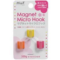 マグエックス MCRO-3H マグネットマイクロフック 暖色(桃・橙・黄)