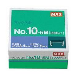 マックス MS91190 No.10-5M ホッチキス針