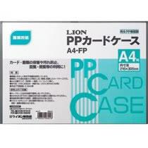 ライオン A4-FP カードケース(再生PP) (硬質タイプ) A4-FP