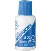 ライオン W-20 修正液 ミスノン 油性インキ用