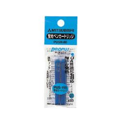 三菱鉛筆 PUSR80.48 プロパス蛍光ペン専用カートリッジ 空色