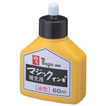 寺西化学 MHJ60B-T1 マジックインキ用補充インキ 60ml 黒