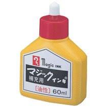 寺西化学 MHJ60-T2 マジックインキ用補充インキ 60ml 赤