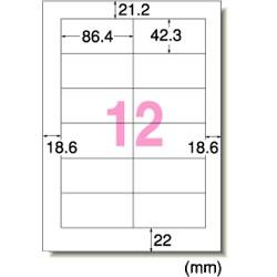 エーワン 28362 レーザープリンタラベル