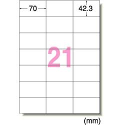 エーワン 28363 レーザープリンタラベル A4判21面