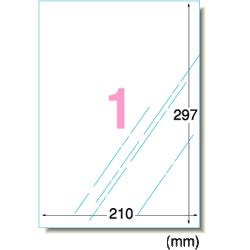 エーワン 28426 レーザープリンタラベル