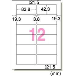 エーワン 28915 インクジェットプリンタラベル A4判12面