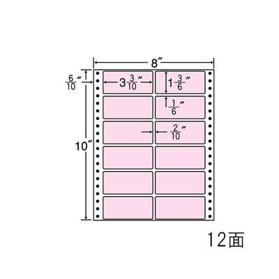 ナナ MT8CP 連続ラベル カラーシリーズ ピンク
