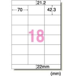 エーワン 28364 レーザープリンタラベル A4判
