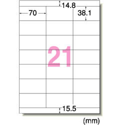 エーワン 28365 レーザープリンタラベル A4判21面