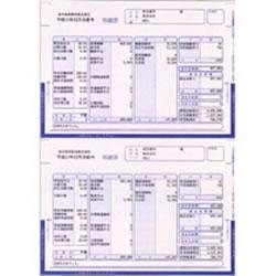 弥生 334005 給与明細ページプリンタ用紙封筒
