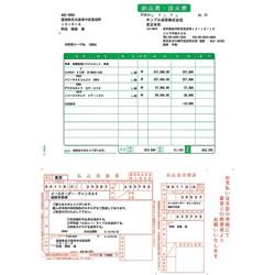 ソリマチ SR360 納品書・払込取扱表A 加入者負担