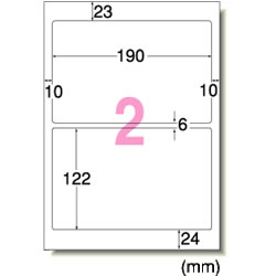エーワン 29237 インクジェット用光沢紙ラベル A4判