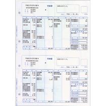 弥生 334007 給与明細ページプリンタ用紙