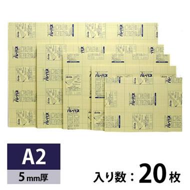 AA2-5-700