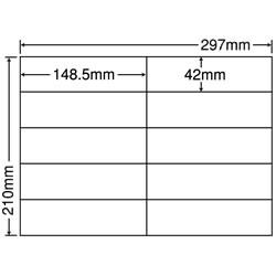 ナナ C10i シートカットラベル(マルチタイプ)