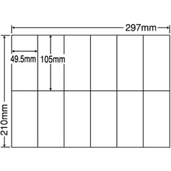 ナナ C12P シートカットラベル(マルチタイプ)