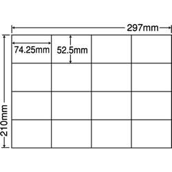 ナナ C16S シートカットラベル(マルチタイプ)