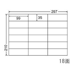 ナナ C18G シートカットラベル(マルチタイプ) A4 18面
