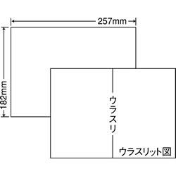 ナナ C1B5 シートカットラベル(マルチタイプ)