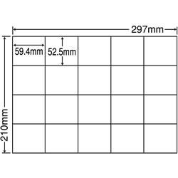 ナナ C20M シートカットラベル(マルチタイプ)