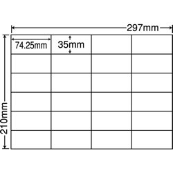 ナナ C24S シートカットラベル(マルチタイプ)