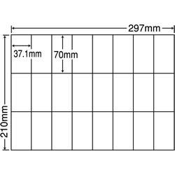 ナナ C24U シートカットラベル(マルチタイプ)
