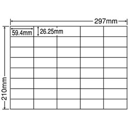 ナナ C40M シートカットラベル(マルチタイプ)