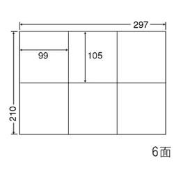 ナナ C6G シートカットラベル(マルチタイプ) A4 6面