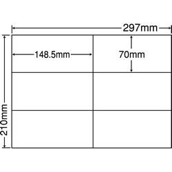 ナナ C6i シートカットラベル(マルチタイプ)