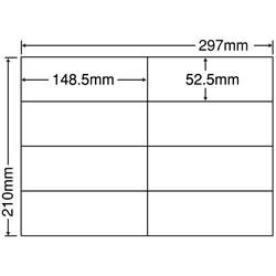 ナナ C8i シートカットラベル(マルチタイプ)