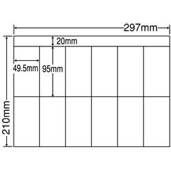 ナナ CH12P シートカットラベル(マルチタイプ)