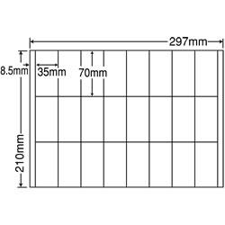 ナナ CR24U シートカットラベル(コピー用ラベル)