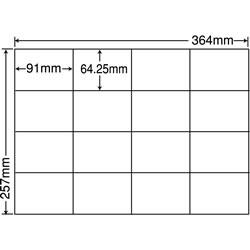 ナナ E16S シートカットラベル(コピー用ラベル)
