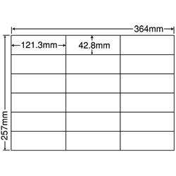 ナナ E18G シートカットラベル(コピー用ラベル)