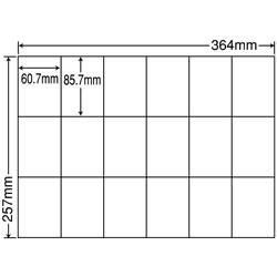 ナナ E18P シートカットラベル(コピー用ラベル)