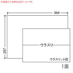 ナナ E1ZF シートカットラベル(コピー用ラベル)