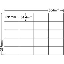 ナナ E20SF シートカットラベル(コピー用ラベル)