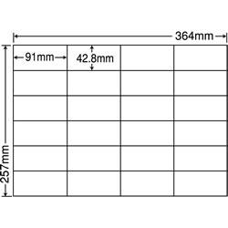 ナナ E24S シートカットラベル(コピー用ラベル)