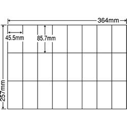 ナナ E24U シートカットラベル(コピー用ラベル)